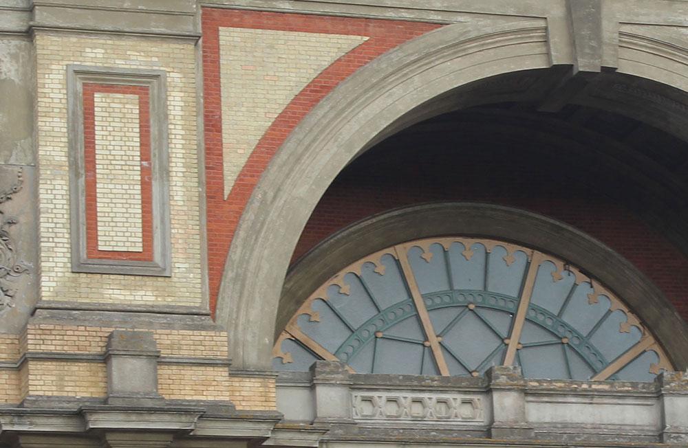 alexandra-palace-close-up